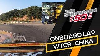 2019 Ningbo, Onboard lap with Tom Coronel