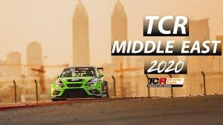 2020 TCR Middle East - Official Trailer