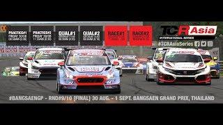 2019 Bangsaen, TCR Asia Round 9 in full