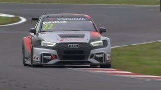 2019 Slovakiaring, FIA WTCR Round 7 HLTS