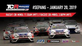 2019 TCR Malaysia Round 2 in full