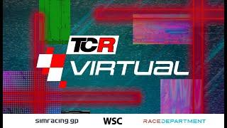 TCR Virtual - All you need to know.